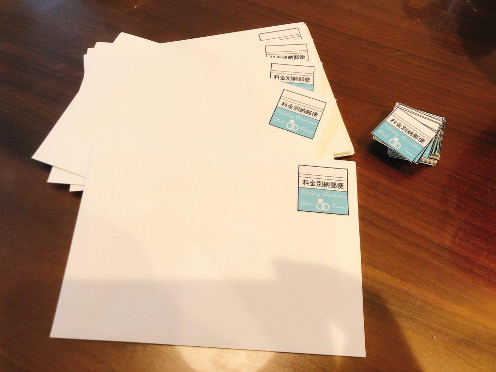 結婚式の招待状用の料金別納郵便の表示