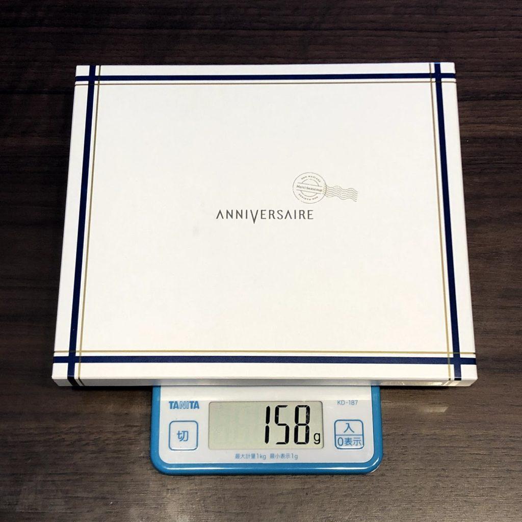 アニヴェルセルのカタログの重さ